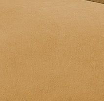 Fabric mustard J81